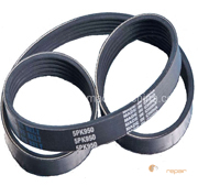 Photo of serpentine belt